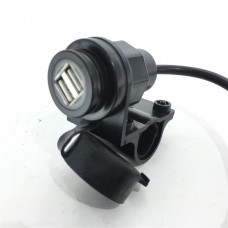USB Handlebar charging socket